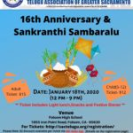 Sankrathi_Flyer_2020 (3)